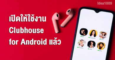 Application Clubhouse for Android